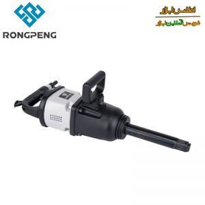 بکس بادی 1 اینچ رانگپنگ مدل rongpeng rp7465