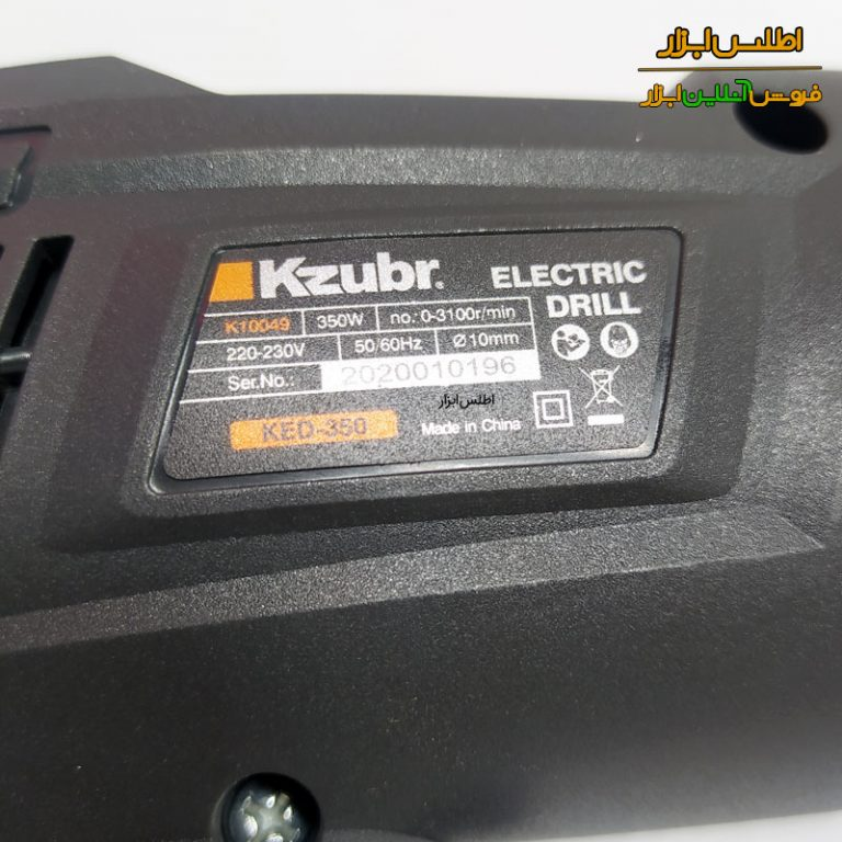 دریل برقی زوبر مدل  KED-350